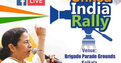 United India Rally