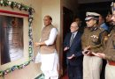 Rajnath Singh Opens Cyber Crime Unit of Delhi Police