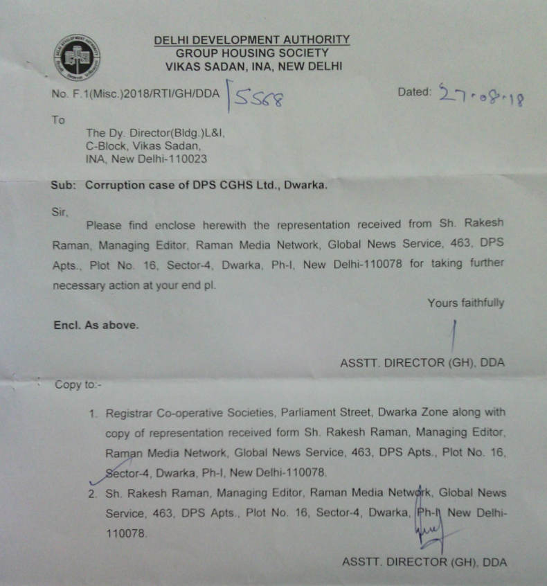Letter from DDA to Dy. Director (Building) and RCS office about DPS CGHS corruption.