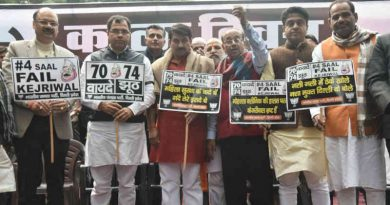 BJP observed February 14 as the Black Day to mark the disastrous 4 years of Kejriwal government.