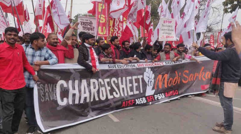 Youth Against Modi Protest by Students on February 18, 2019. Photo: CPI(M)