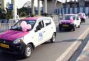 Mamata Banerjee Starts Pink Cab Service for Women Entrepreneurs