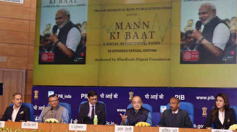 Arun Jaitley addressing at the release of the book 'Mann ki Baat - A Social Revolution on Radio', in New Delhi on March 02, 2019