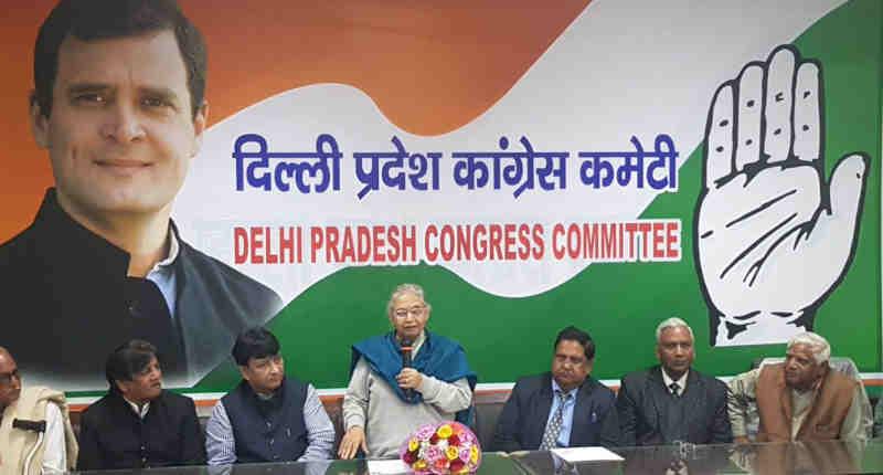 Delhi Pradesh Congress Committee