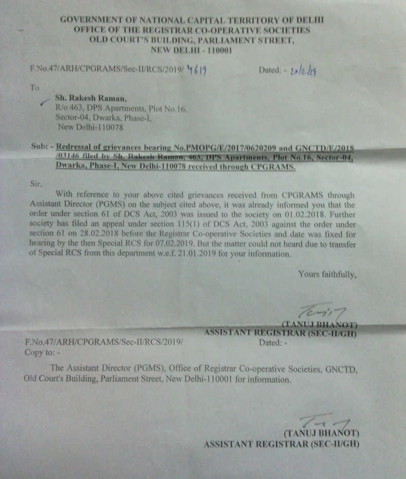 Letter from RCS Office of Delhi Government in DPS CGHS Corruption Case