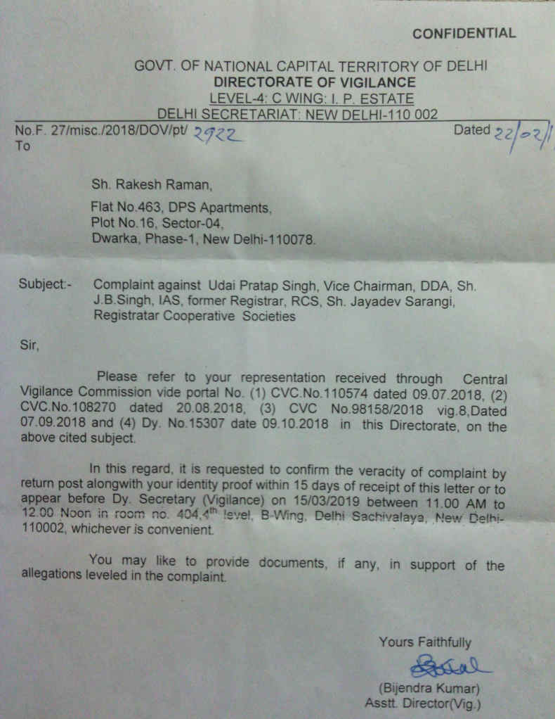 Letter from Directorate of Vigilance (DOV) of Delhi Government in DPS CGHS Corruption Case