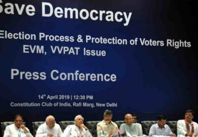 EVM Frauds Reported to Help BJP in Lok Sabha Election of India