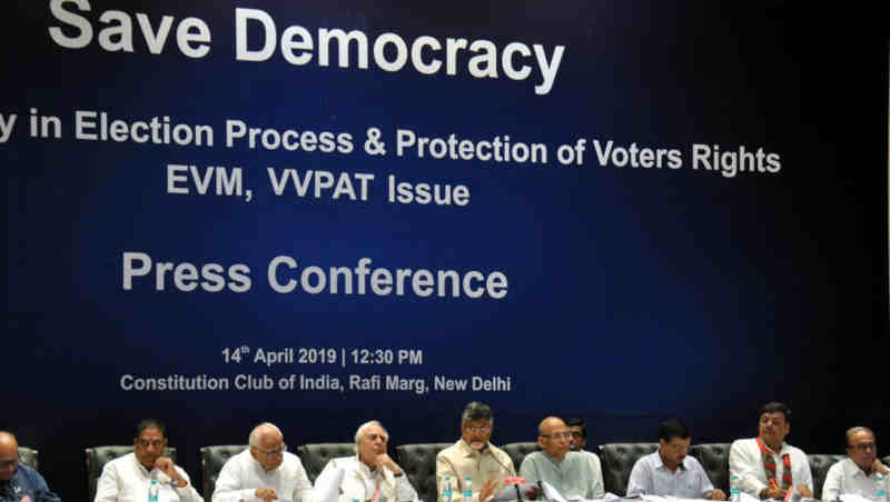 EVM Frauds in India