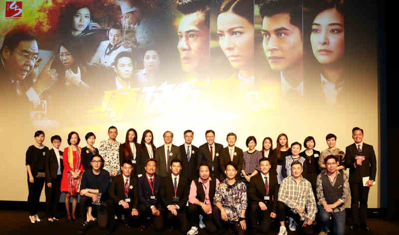 ICAC Commissioner Mr Simon Peh Yun-lu, senior officers and guests pictured with directors, producers and artistes at the premiere of ICAC Investigators 2019. Photo: ICAC