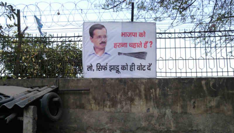 Arvind Kejriwal. Photo: Rakesh Raman / RMN News Service