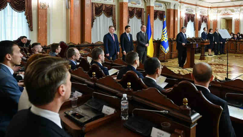Ukrainian President Petro Poroshenko taking part in the ceremony of the appointment of judges of the anti-corruption court.