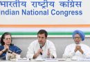 Finally, Weak Rahul Gandhi Resigns as Congress President