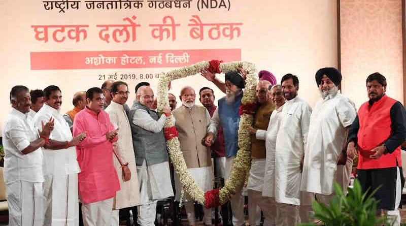 BJP-led National Democratic Alliance (NDA) parties meeting on Tuesday, May 21, at New Delhi. Photo: BJP