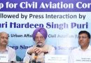 Ministry of Civil Aviation Launches Aviation Jobs Portal