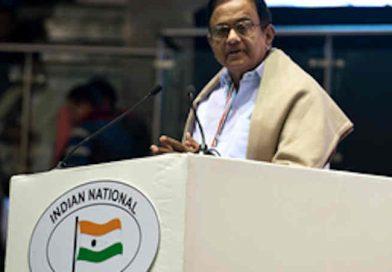 Congress Leader Chidambaram Gets Bail in Money Laundering Case