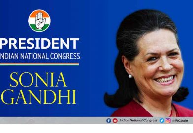 Sonia Gandhi Selected as President to Save the Dying Congress Party
