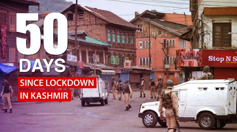 Trouble in Kashmir. Photo: Congress (file photo)