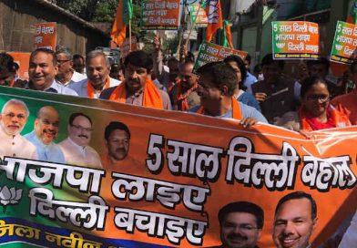BJP Starts Campaign to Save Delhi from Arvind Kejriwal