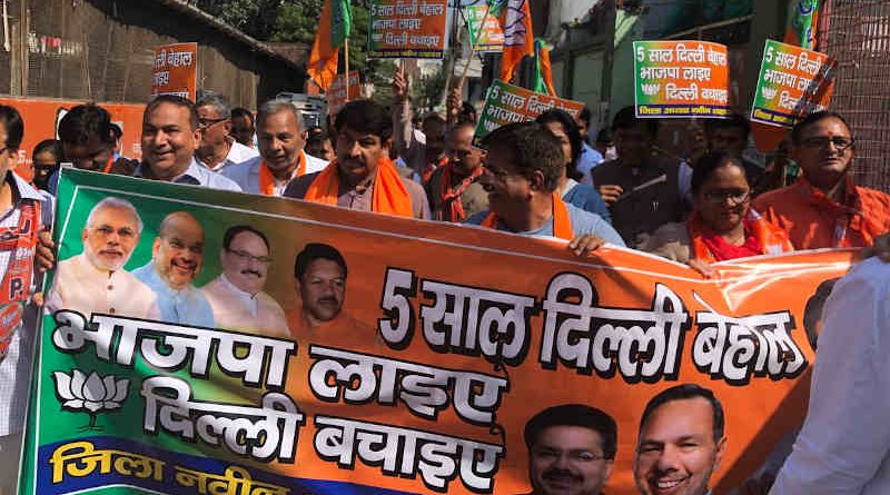 Manoj Tiwari in a BJP Campaign for 2020 Delhi Assembly Election. Photo: BJP