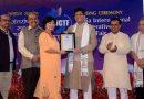 India International Cooperative Trade Fair in New Delhi