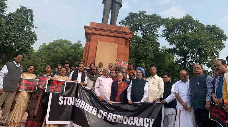 Opposition leaders led by Congress protesting against PM Modi and BJP on November 26, 2019. Photo: Congress