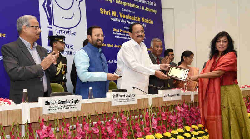 M. Venkaiah Naidu awarding the winners of 'National Awards for Excellence in Journalism 2019', on the occasion of National Press Day, in New Delhi on 16 November, 2019. Photo: PIB