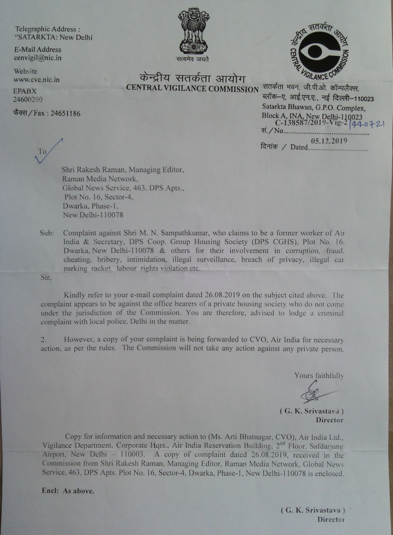 With its letter dated 05.12.2019, the CVC Director has sent Sampathkumar's case file to the Chief Vigilance Officer (CVO) of Air India.