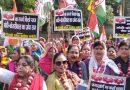 Delhi Congress Launches Onion Protest Against Modi and Kejriwal