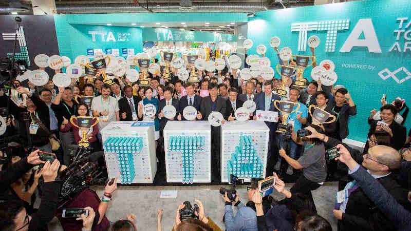 Taiwan Tech Arena