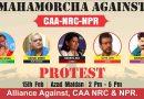 Bollywood Celebs to Lead Mega Protest Against CAA, NRC, NPR