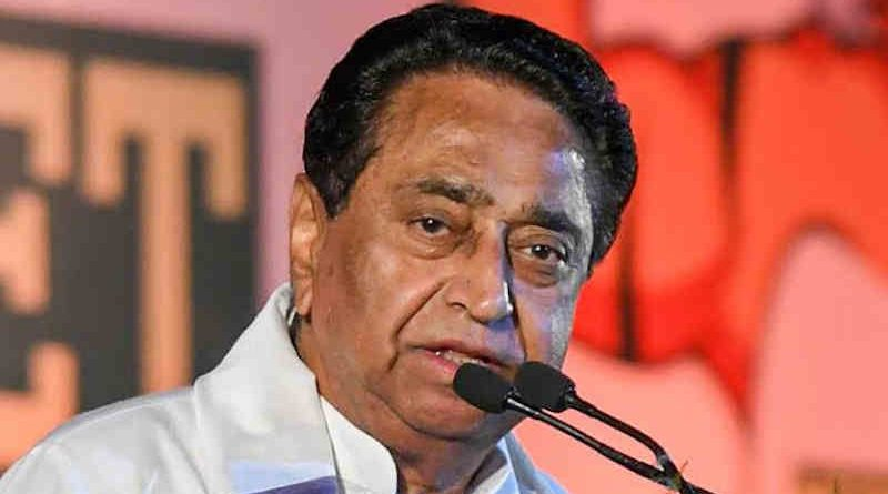 Kamal Nath. Photo: Congress