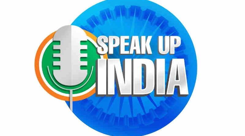 Speak Up India Campaign. Photo: Congress