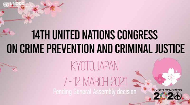 UN Congress on Crime Prevention and Criminal Justice