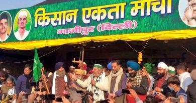Indian farmers protesting at Ghazipur in Uttar Pradesh (UP) on January 29, 2021. Photo: Swaraj Abhiyan