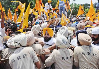 Punjab Politics: Police Use Force to Disperse Protesters in Punjab