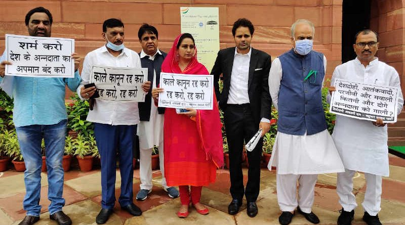 Leader of Shiromani Akali Dal (SAD) Ms Harsimrat Kaur Badal along with other leaders protesting at the Parliament of India in New Delhi on July 27, 2021 to get the farm laws repealed. Photo: SAD