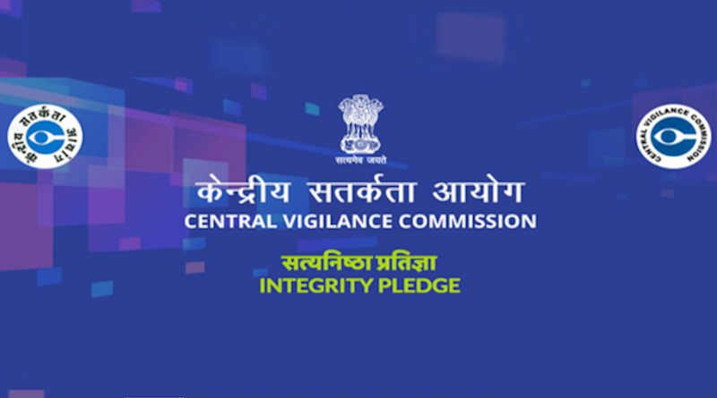 Central Vigilance Commission (CVC) of India