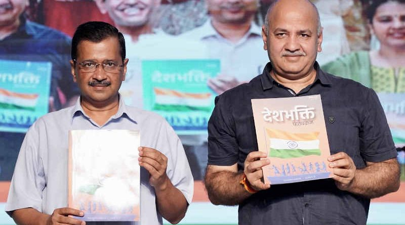 The chief minister (CM) of Delhi Arvind Kejriwal launching Deshbhakti Curriculum' for school students on September 28, 2021 in New Delhi. Photo: Arvind Kejriwal / Twitter