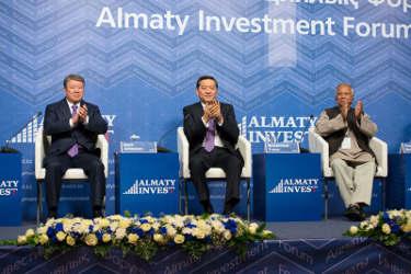 Almaty Investment Forum