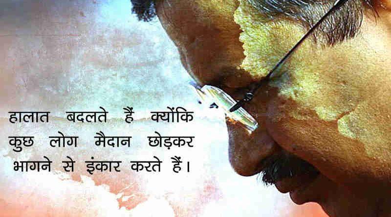Arvind Kejriwal. Photo: AAP