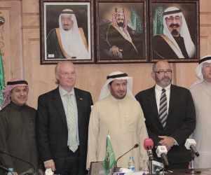 DaVita to Treat Kidney Patients in Saudi Arabia