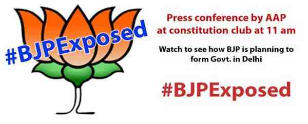 AAP Alleges BJP Trying to Form Delhi Government Illegitimately #BJPExposed