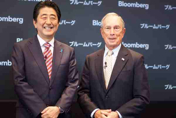 Japan Prime Minister Shinzo Abe and Michael R. Bloomberg, Founder, Bloomberg