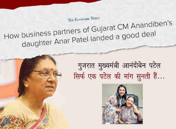 Does Narendra Modi Follow the Gujarat Model of Corruption?