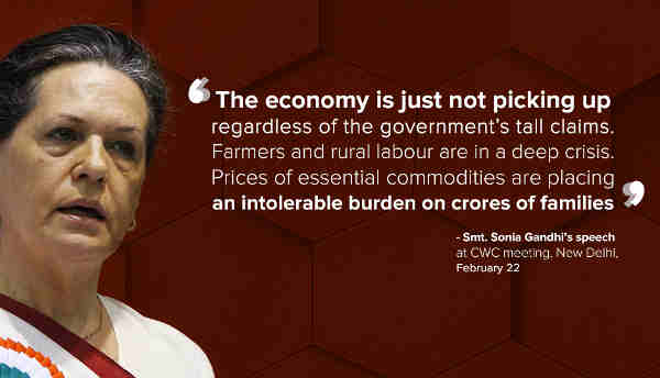 Economy of India Is in Bad Shape: Congress