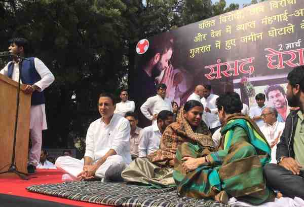 Civil Unrest in India: Youth Congress Gheraos Parliament