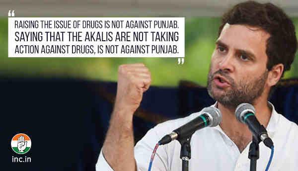 Punjab Facing Major Drug Problem: Rahul Gandhi