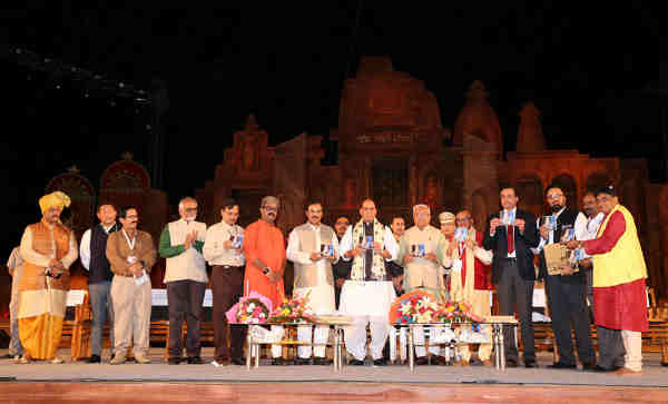 The Union Home Minister, Shri Rajnath Singh releasing a DVD after inaugurating the 2nd Rashtriya Sanskriti Mahotsav, in New Delhi on October 15, 2016. The Governor of Nagaland, Shri Padmanabha Balakrishna Acharya, the Minister of State for Culture and Tourism (Independent Charge), Dr. Mahesh Sharma and other dignitaries are also seen.