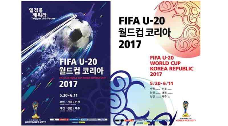FIFA U-20 World Cup Korea Republic 2017 Posters