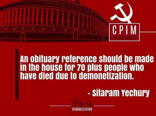 Demonetization Deaths